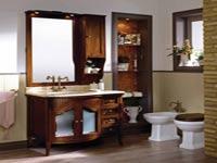 Σειρά επίπλων μπάνιου OLD Κατάλογος με τιμές